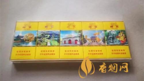 南京烟哪款好抽 最受欢迎的南京牌龙8官网有几款