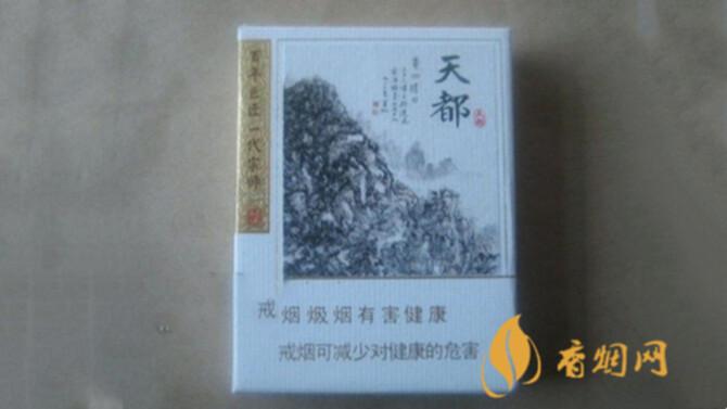 黄山最贵的龙8官网多少钱一包 黄山烟最贵的是哪一款
