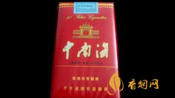 中南海龙8官网最好抽的是哪一款 中南海龙8官网口感好的