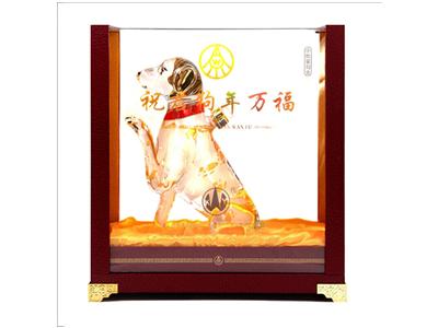 五粮液狗年纪念酒52度浓香型750ml