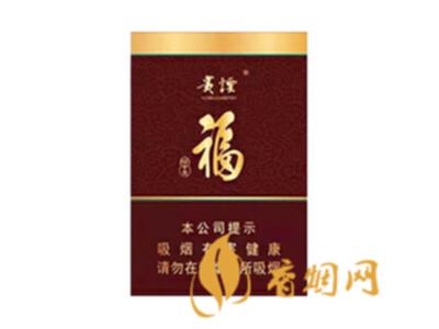 贵烟(福中支)