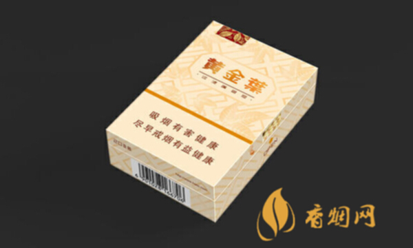 黄金叶天韵龙8官网价格表和图片多少钱一包