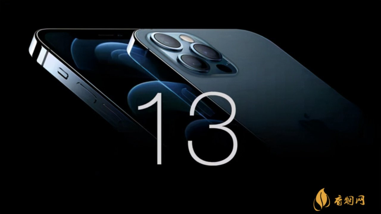 iPhone13发布会在哪里看 iPhone1