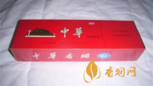 中华烟的种类及价格图片一览 中华烟价格表202