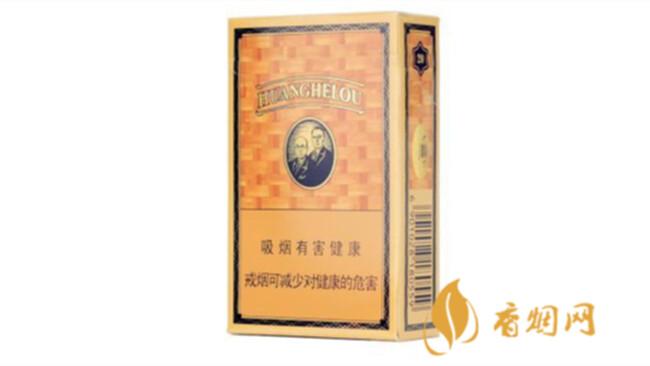黄鹤楼烟2021价目表 黄鹤楼烟有哪几种品牌及