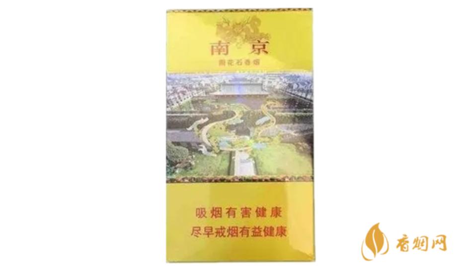 南京细支价格表和图片-南京细支龙8官网大全及价格表汇总