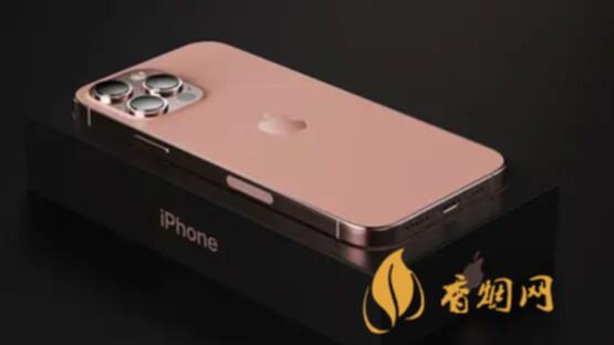 苹果13值得入手吗 苹果13怎么样