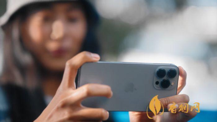 iphone13值不值得买 iphone13建不建议买