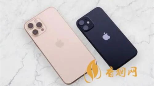 iPhone14上市时间及价格-苹果iphone14最新消息曝光