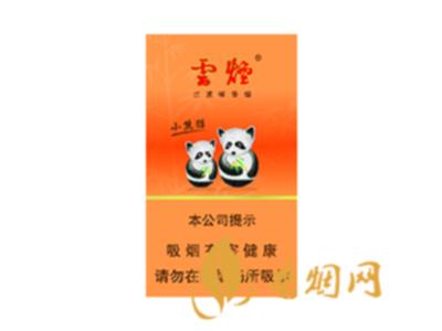 云烟(盛世小熊猫)