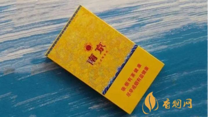 南京细九五多少钱一盒 南京硬盒细九五价格表和图片