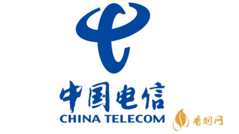 601728中国电信上市价格预测 中国电信中一签能赚多少钱