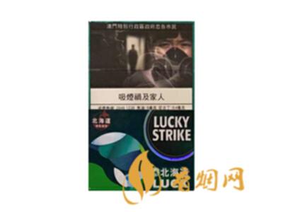 好彩(北海道爆珠澳门含税版)