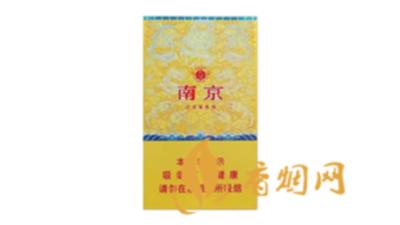 南京细支九五多少钱一盒 南京细九五条盒图片及价格