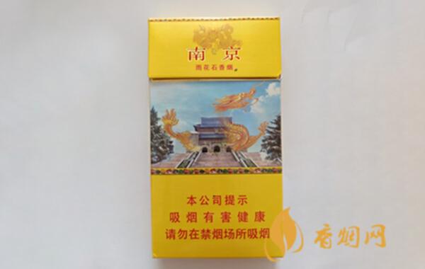 南京小九五在哪可以买得到 南京小九五多少钱一盒