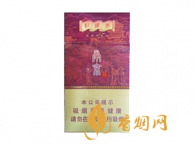 南京(红楼卷)